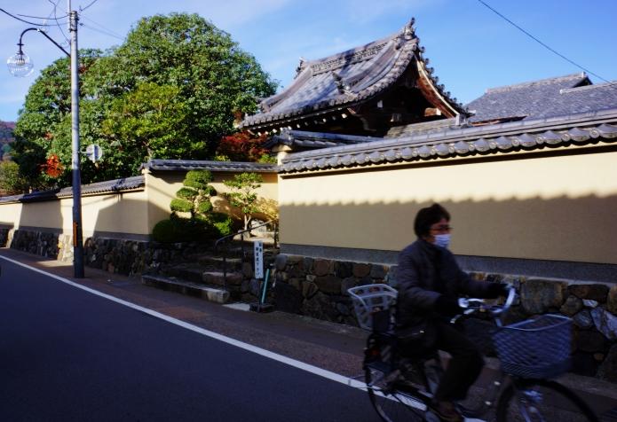 kyoto street scenery
