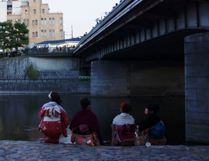 traditional kyoto youth