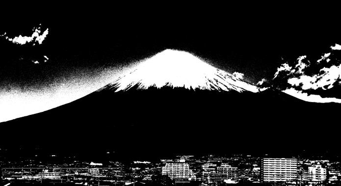 mount fuji-san
